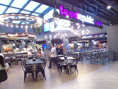 A photo of Food Republic - Siam Center