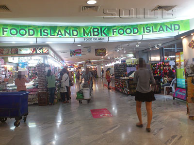 A photo of MBK Food Island