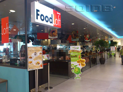 A photo of FoodLoft @ Central Ladprao
