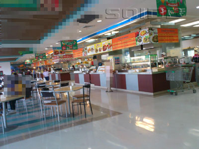 A photo of Food Court - Tesco Lotus Rama 2