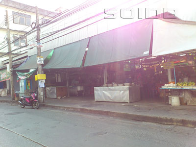A photo of Food Village - Ladprao Soi 64