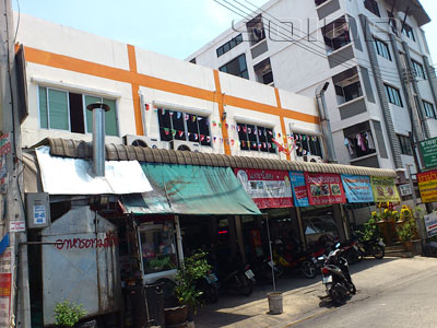 A photo of Food Village - Ratchada Soi 36-9-3
