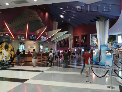 Major Cineplex - Fashion Island