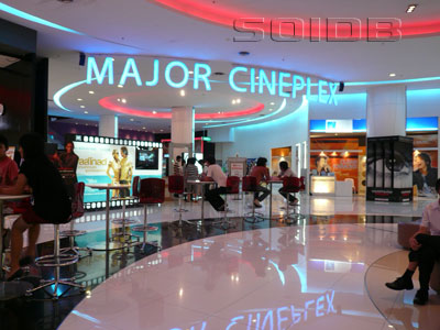 Major Cineplex - Pinklao