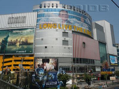 A photo of Major Cineplex - Ratchayothin
