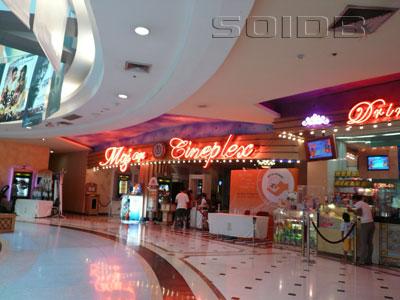 A photo of Major Cineplex - Rama 2