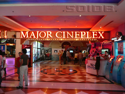 Major Cineplex - Rama 3