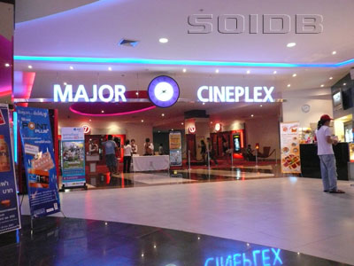A photo of Major Cineplex - Samrong