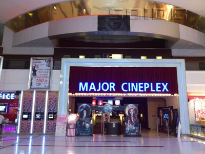 A photo of Major Cineplex - Central Pinklao