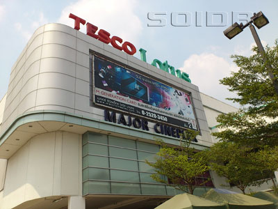 Major Cineplex - Tesco Lotus Navanakorn