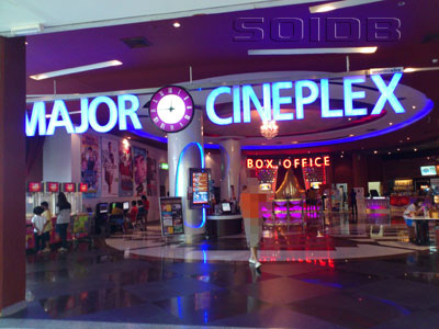 A photo of Major Cineplex - Big C Rangsit Khlong 6