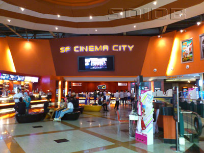 SF Cinema City - Bang Khae