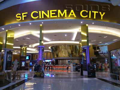 A photo of SF Cinema City - Bangkapi