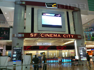 SF Cinema City - Ngamwongwan