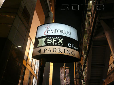 SFX Cinema - The Emporium