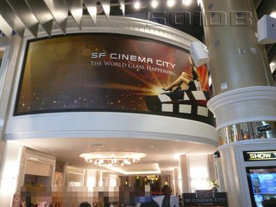 A photo of SF Cinema City - Terminal 21