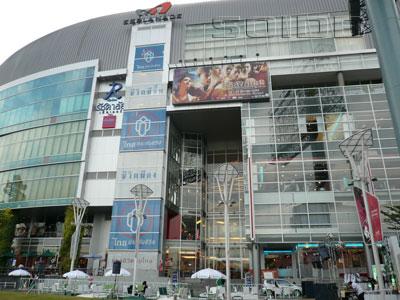 A photo of Esplanade Cineplex - Ratchadaphisek