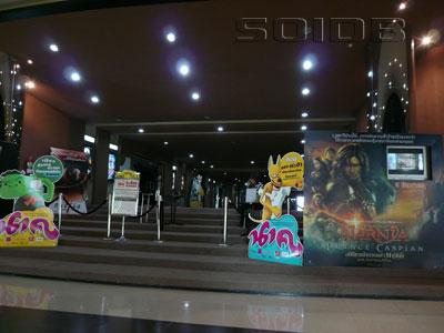 ภาพของ ยูเอ็มจี - บิ๊กซีบางพลี