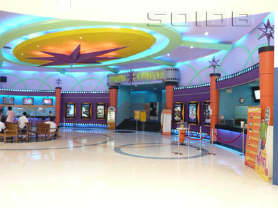 A photo of Thana Cineplex