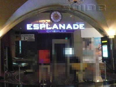エスプラナード・シネプレックス - ラタナティベットの写真