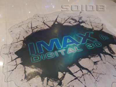 A photo of Krung Sri IMAX - Major Ratchayothin