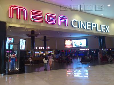 A photo of Mega Cineplex