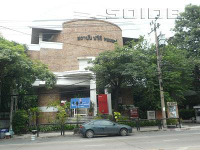A photo of Pridi Banomyong Institute