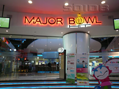 A photo of Major Bowl Hit - Pinklao
