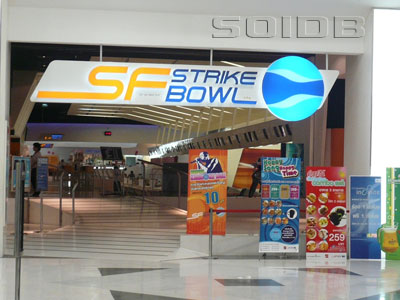 SF Strike Bowl