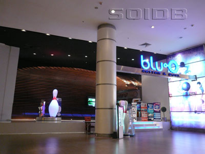 A photo of Blu-O Rhythm & Bowl - Siam Paragon