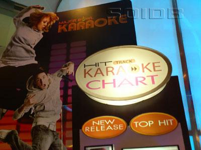 A photo of Major Karaoke - Pinklao