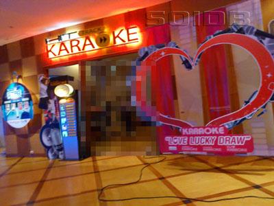 A photo of Major Karaoke - Rangsit
