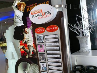 A photo of Major Karaoke - J Avenue