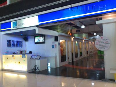 A photo of Clean Karaoke - The Mall Bangkapi