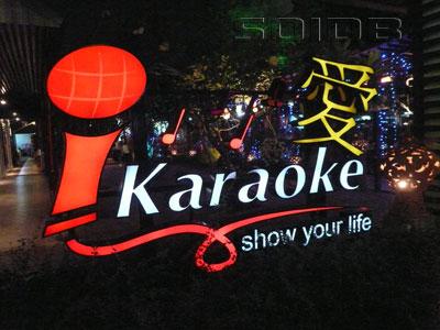 A photo of i Karaoke