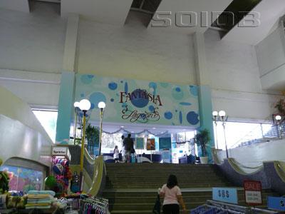 A photo of Fantasia Lagoon - The Mall Ngamwongwan
