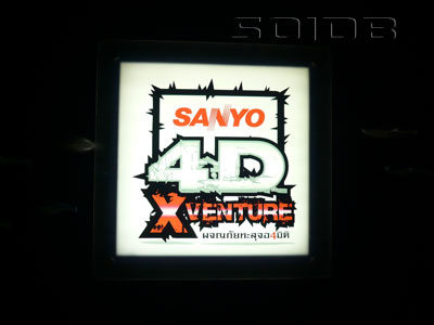 A photo of SANYO 4D-Xventure