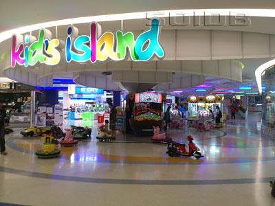 A photo of Kid's Island - Fashion Island