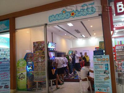 A photo of Mario Land - Central Rama 3