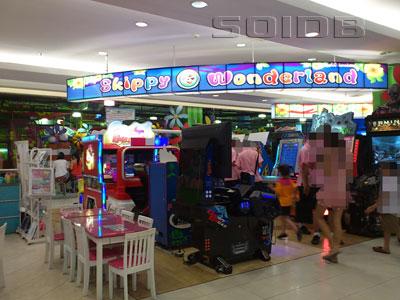 A photo of Skippy Wonderland - Future Park Rangsit