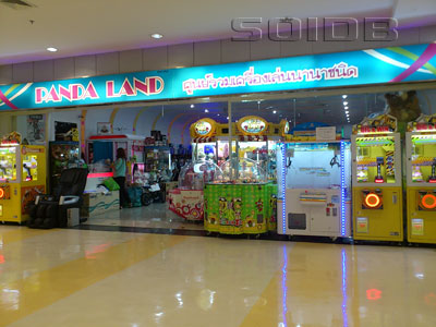 A photo of Panda Land - Future Park Rangsit