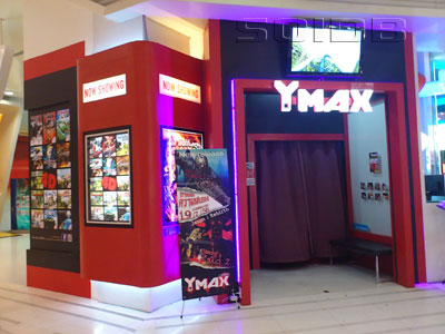 A photo of Y MAX EX Real 4D - The Mall Bangkapi