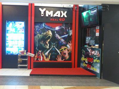 ภาพของ Y MAX EX Real 4D - แฟชั่นไอส์แลนด์