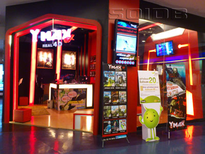 A photo of Y MAX EX Real 4D - The Mall Ngamwongwan