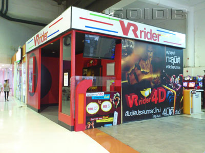 A photo of VR Rider 4D - The Mall Bangkae