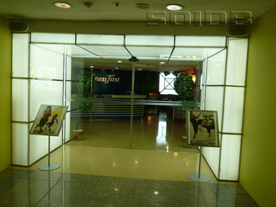 A photo of Fitness First - Central Pinklao