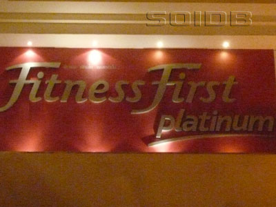 A photo of Fitness First - Landmark