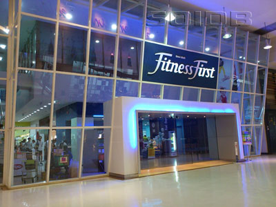 A photo of Fitness First - Future Park Rangsit