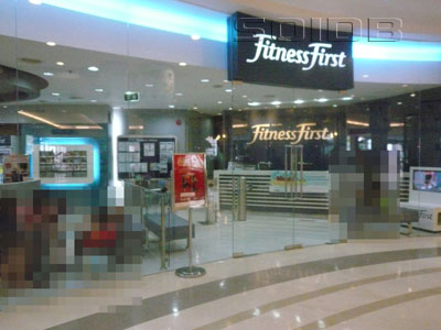 A photo of Fitness First - Central Rattanathibet