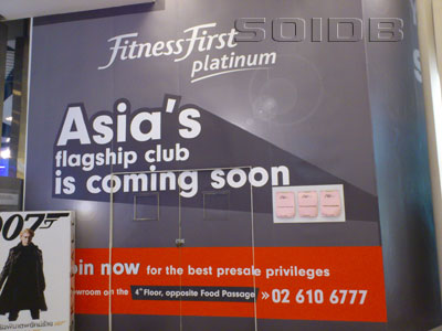 A photo of Fitness First Platinum - Siam Paragon